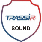 TRASSIR Sound